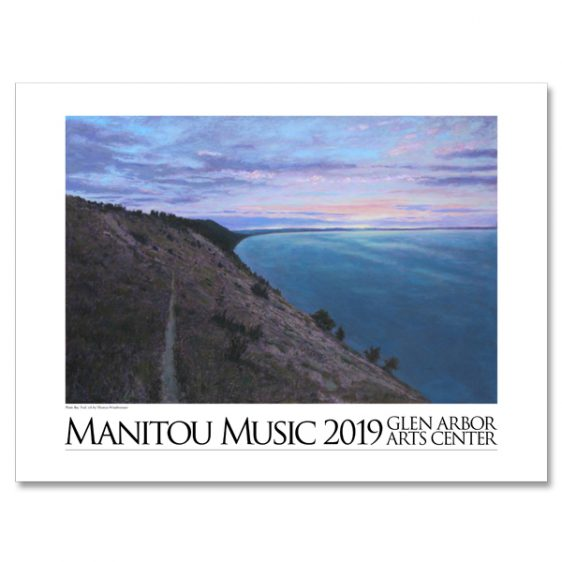 2019 MM Poster